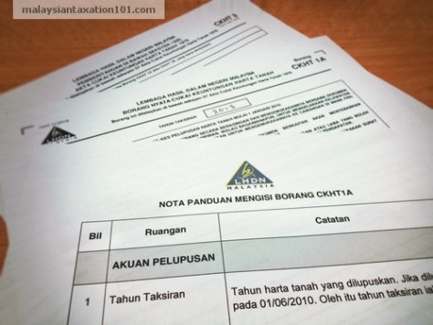 real property gains tax form